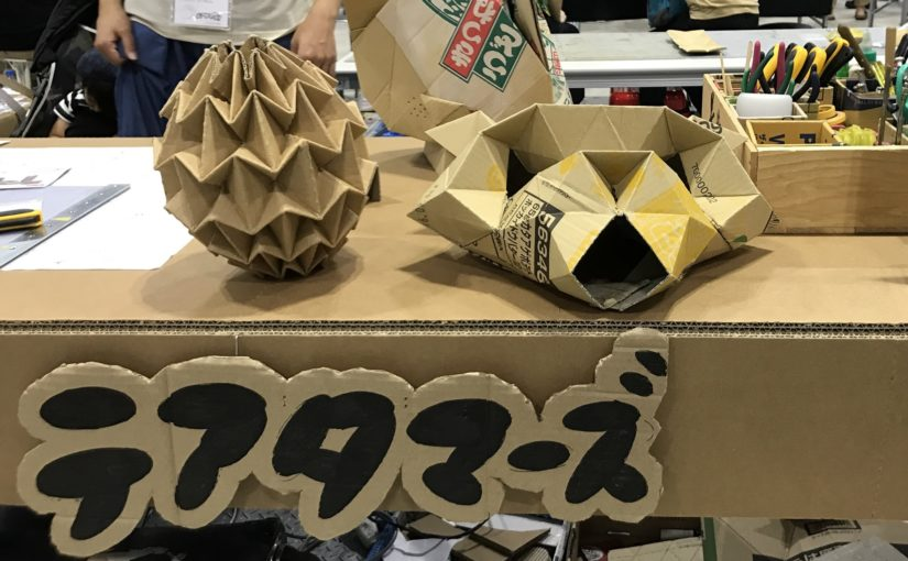 Maker Faire Tokyo 2017 に出展&ハンズオンしてきました!